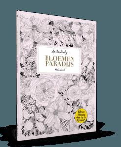 bloemenparadijs_3d_small_image-247x300